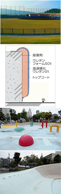 issetsu_img_ph01.jpg